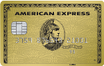 Picture of the Amex Gold Credit Card front
