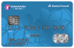 Picture of the Hawaiian Airlines Credit Card front
