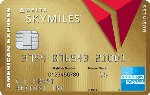 Picture of the American Express Gold Delta SkyMiles Business Credit Card front
