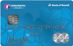 Picture of the Hawaiian Airlines Bank of Hawaii World Elite Mastercard front
